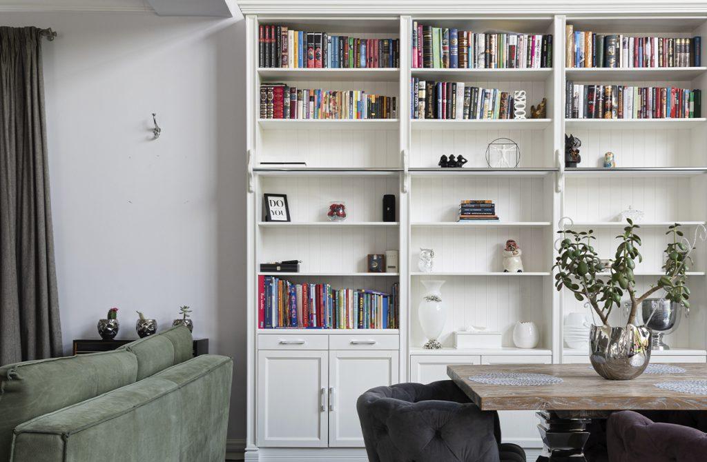 Organizar la librería